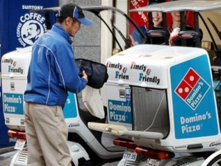 Working at Dominos Pizza - Reviews of Jobs at Dominos Pizza