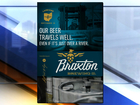 Braxton Brewing to be tapped in Cincy soon