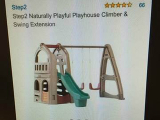 Sears website glitch: $500 playsets for $11