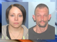 Pair named as  'persons of interest' in assault