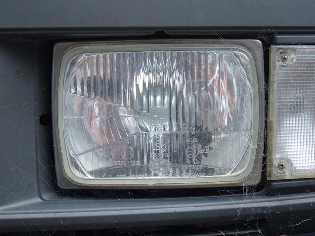 Hidden headlight hazards dimming your view
