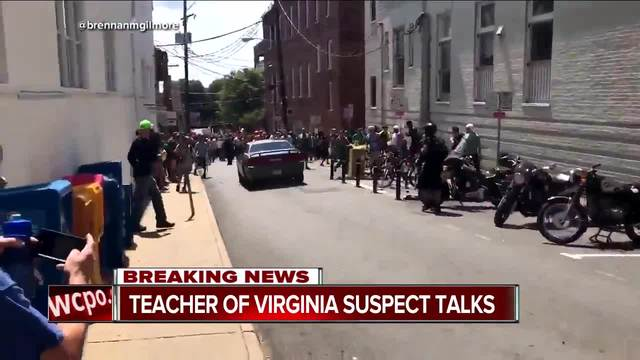 Charlottesville: Who was victim Heather Heyer?