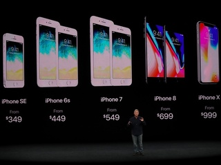 Where in the world is the iPhone 9?