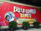 Liuzhou and Cincinnati make a tasty new exchange