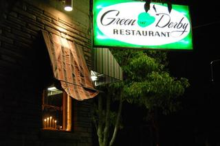 Historic Green Derby restaurant closes suddenly